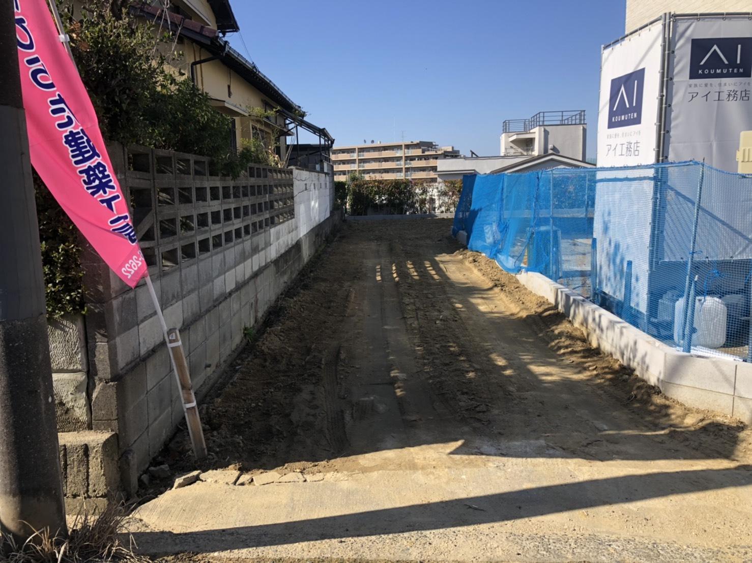 新青葉ヶ丘★売土地